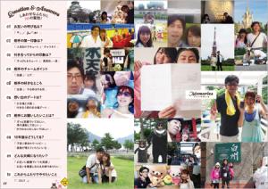 ブログ_メモリー