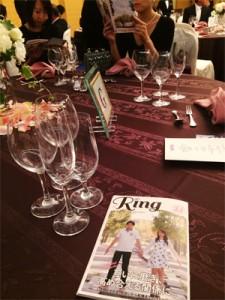 ブログ写真_披露宴