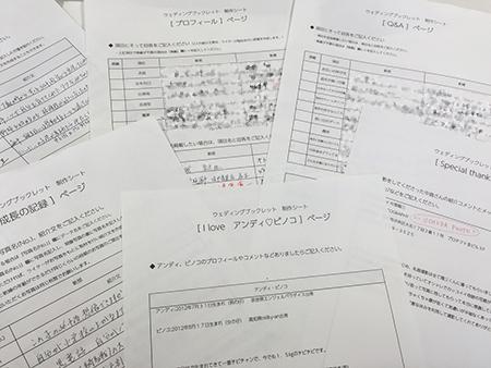 tanaka_samma_制作シート